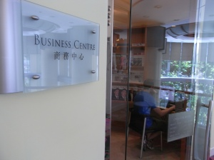 Business Center of a Hotel in Hong Kong. Photo Credit: Wikimedia commons
